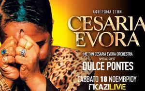 Αφιέρωμα, Cesaria Evora, Gazi Live, afieroma, Cesaria Evora, Gazi Live