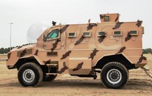 Νέο, MRAP Rila, International Armored Group, neo, MRAP Rila, International Armored Group