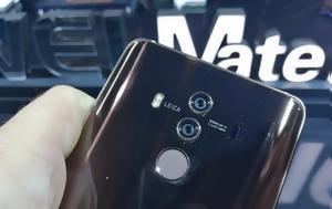 Αυτό, Huawei Mate 10 Pro -on, afto, Huawei Mate 10 Pro -on