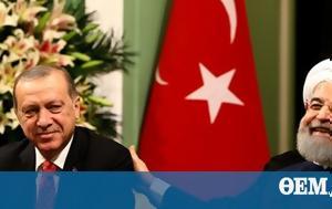 How, Turkey, NATO