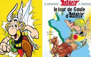 Τιμή -, Αστερίξ, timi -, asterix