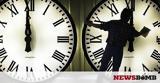 Αλλαγή, 2017, Γίνεται, - Δείτε,allagi, 2017, ginetai, - deite