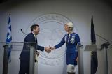 Συμφωνία Τσίπρα – Λαγκάρντ,symfonia tsipra – lagkarnt