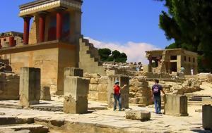 Αρχαιολογικό, Κνωσός, archaiologiko, knosos