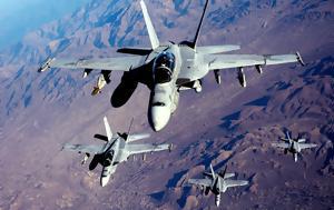Συνετρίβη, F-18, synetrivi, F-18