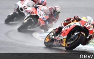 MotoGP, Ντέρμπι, MotoGP, nterbi