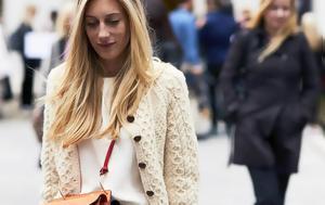 H μεγαλύτερη τάση στα παντελόνια για τη σεζόν και πώς να τη φορέσετε