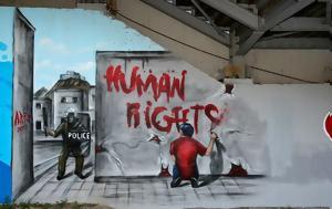 Γκράφιτι, gkrafiti