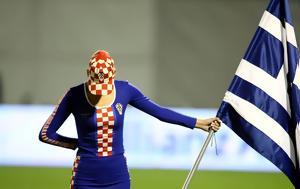 Αφιέρωμα, Ελλάδα - Κροατία, Δύο, afieroma, ellada - kroatia, dyo