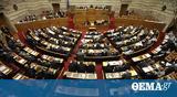 Βουλευτής Μαρία Θελερίτη ΣΥΡΙΖΑ,vouleftis maria theleriti syriza