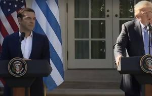 Ντόναλντ Τραμπ, Έλληνες, - Είχαμε, Αλέξη Τσίπρα, ntonalnt trab, ellines, - eichame, alexi tsipra