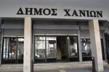 Έξι, Δήμο Χανίων,exi, dimo chanion