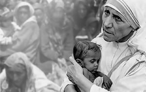 Μητέρα Τερέζα, Αγία, Φτωχών, mitera tereza, agia, ftochon