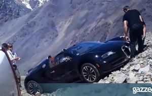 Ξυνή, Bugatti Veyron, xyni, Bugatti Veyron
