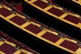 Βουλή, - Κερδισμένοι,vouli, - kerdismenoi
