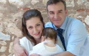 Δύσκολες, Νίκο Ορφανό, dyskoles, niko orfano