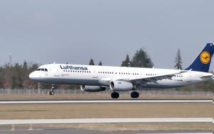 Lufthansa, Χειμώνας, 288, Lufthansa, cheimonas, 288