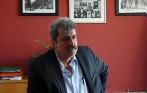Γλέντια, Πολάκης, Τσίπρα, Λευκό Οίκο, glentia, polakis, tsipra, lefko oiko