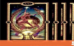 Ερωτική Αστρολογική Ταρώ 18-10-2017, erotiki astrologiki taro 18-10-2017