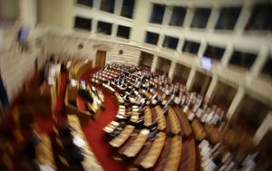 Τσίπρα, ΗΠΑ, Βουλή, tsipra, ipa, vouli