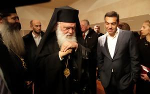 Ιστορικές, Κράτους-Εκκλησίας, Μεταπολίτευση, istorikes, kratous-ekklisias, metapolitefsi