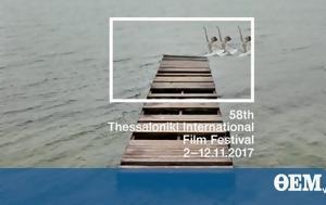 58th Thessaloniki International Film Festival
