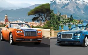 Μοναδικές Rolls-Royce Dawn, Χριστουγέννων, Neiman Marcus, monadikes Rolls-Royce Dawn, christougennon, Neiman Marcus