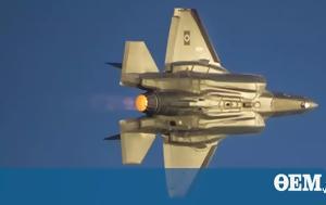 "F-35 ""rumor "", Israeli, Syrian SAM"