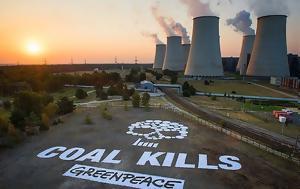 Greenpeace, Είκοσι-τρεις, Greenpeace, eikosi-treis