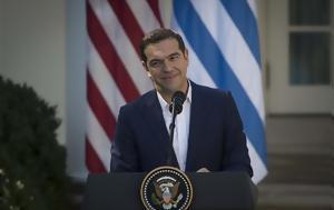 Τsipras, Washington, Happy, IMF, tsipras, Washington, Happy, IMF