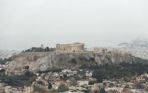 Πώς, Ακρόπολη, Ελληνικό, pos, akropoli, elliniko