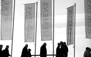 Δίκη Siemens, Γεωργίου-Καραβέλα, diki Siemens, georgiou-karavela