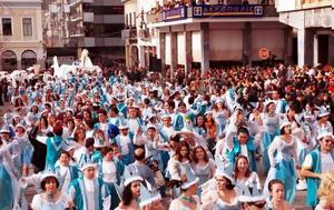 Ολοκληρώνονται, Πατρινού Καρναβαλιού 2018, oloklironontai, patrinou karnavaliou 2018