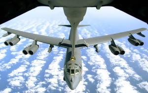 Το στρατηγικό βομβαρδιστικό που έγινε μουσικό συγκρότημα και σφηνάκι
