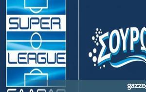 8ης, Superleague, 8is, Superleague