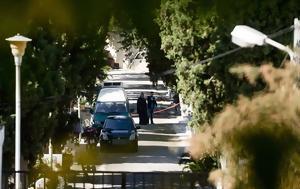 Στο φιλικό περιβάλλον οι έρευνες για τη δολοφονία της εφοριακού