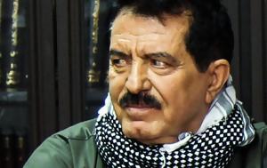 Ένταλμα, Κουρδιστάν, entalma, kourdistan