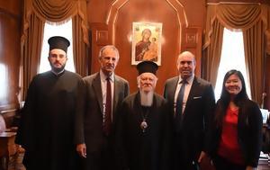 Επίσκεψη, Τζόναθαν Κοέν, Οικουμενικό Πατριαρχείο, episkepsi, tzonathan koen, oikoumeniko patriarcheio