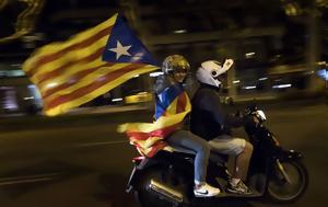 Καταλονία, Αντίστροφη, katalonia, antistrofi