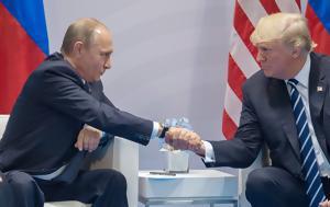 Πούτιν, Τραμπ, poutin, trab