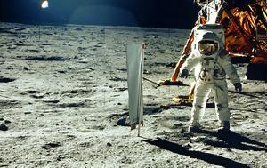 Ανακάλυψη, Σελήνη, anakalypsi, selini