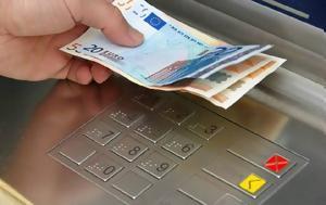 ATM, 5 000