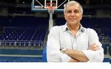 Ευρωλίγκας, Ομπράντοβιτς, FIBA,evroligkas, obrantovits, FIBA