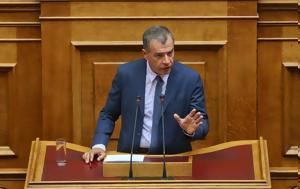 Θεοδωράκης, Αλλο, Ελλήνων, theodorakis, allo, ellinon