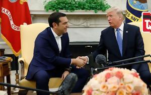 Tραμπ – Τσίπρα, ΜΜΕ, Trab – tsipra, mme