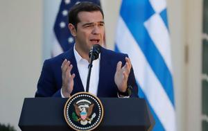 Grab, Πάρτι, Twitter, Τσίπρα, Grab, parti, Twitter, tsipra