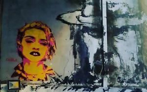 Madonna, Ελλάδα, Madonna, ellada