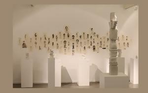 Εργαστήρια, Blender Gallery, ergastiria, Blender Gallery