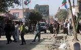 Νέο, Αφγανιστάν,neo, afganistan