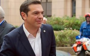 La Repubblica - Τσίπρας, Χριστούγεννα, La Repubblica - tsipras, christougenna